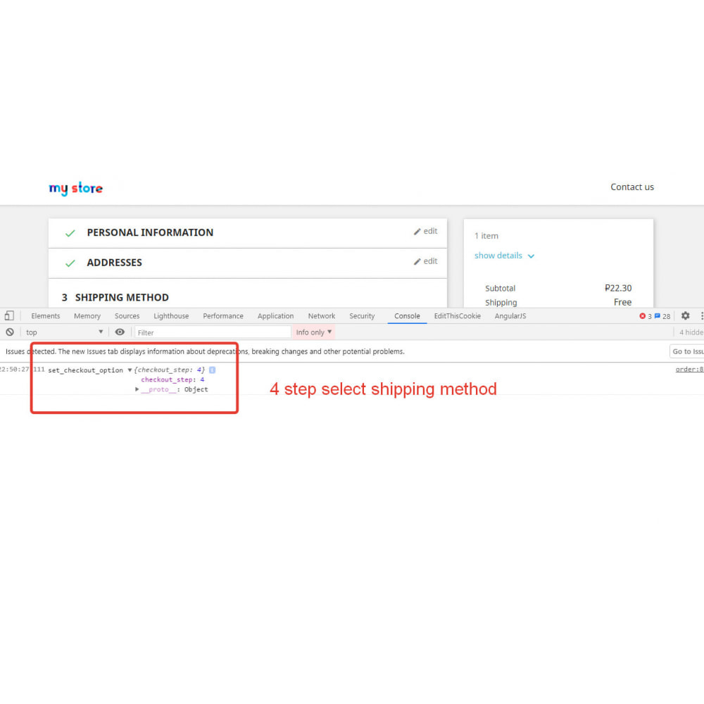 module - Статистика и анализ - Integration-Google Universal Analytics (13 events) - 7