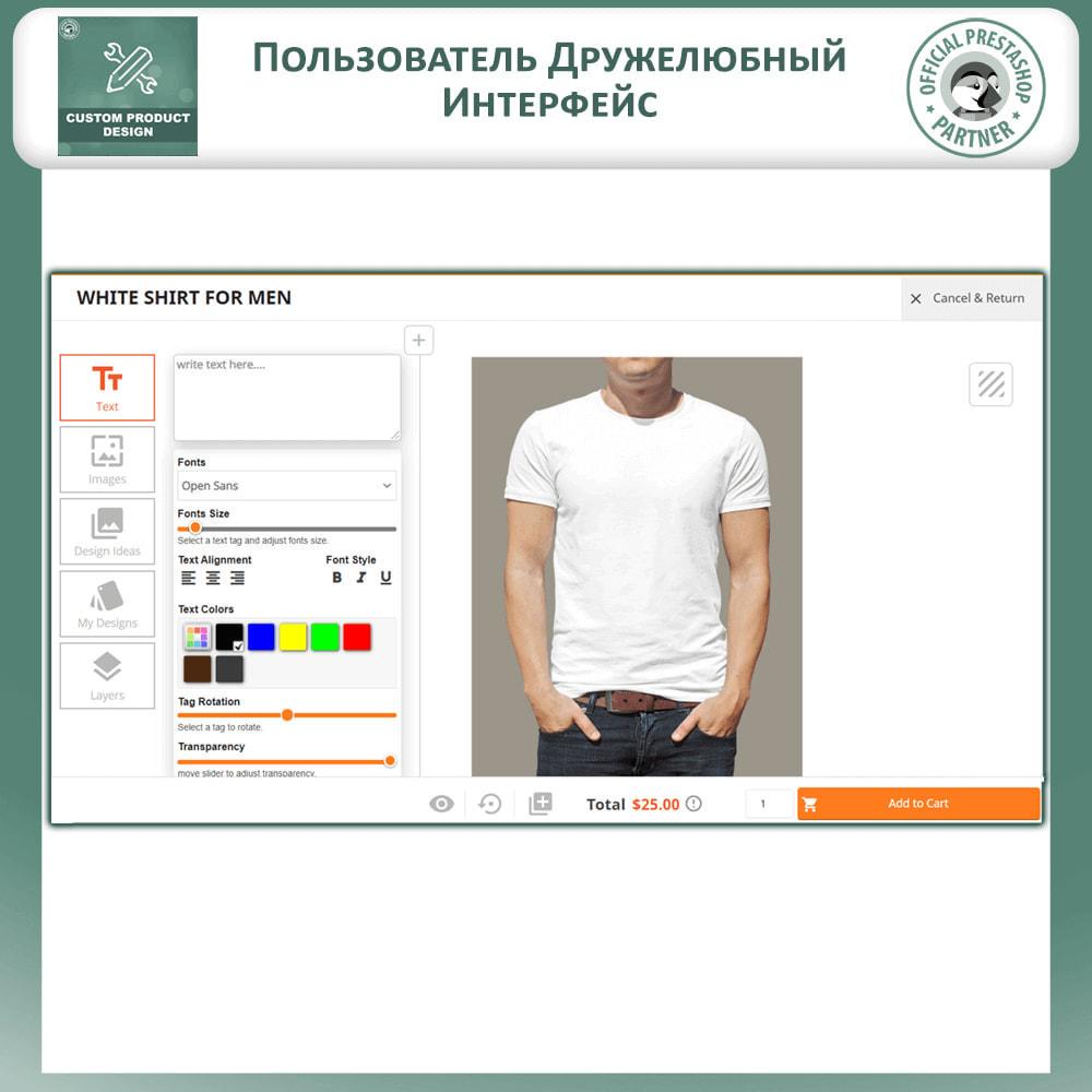 module - Вариаций и персонализации товаров - Пользовательский дизайнер продукта, настройка продукта - 2