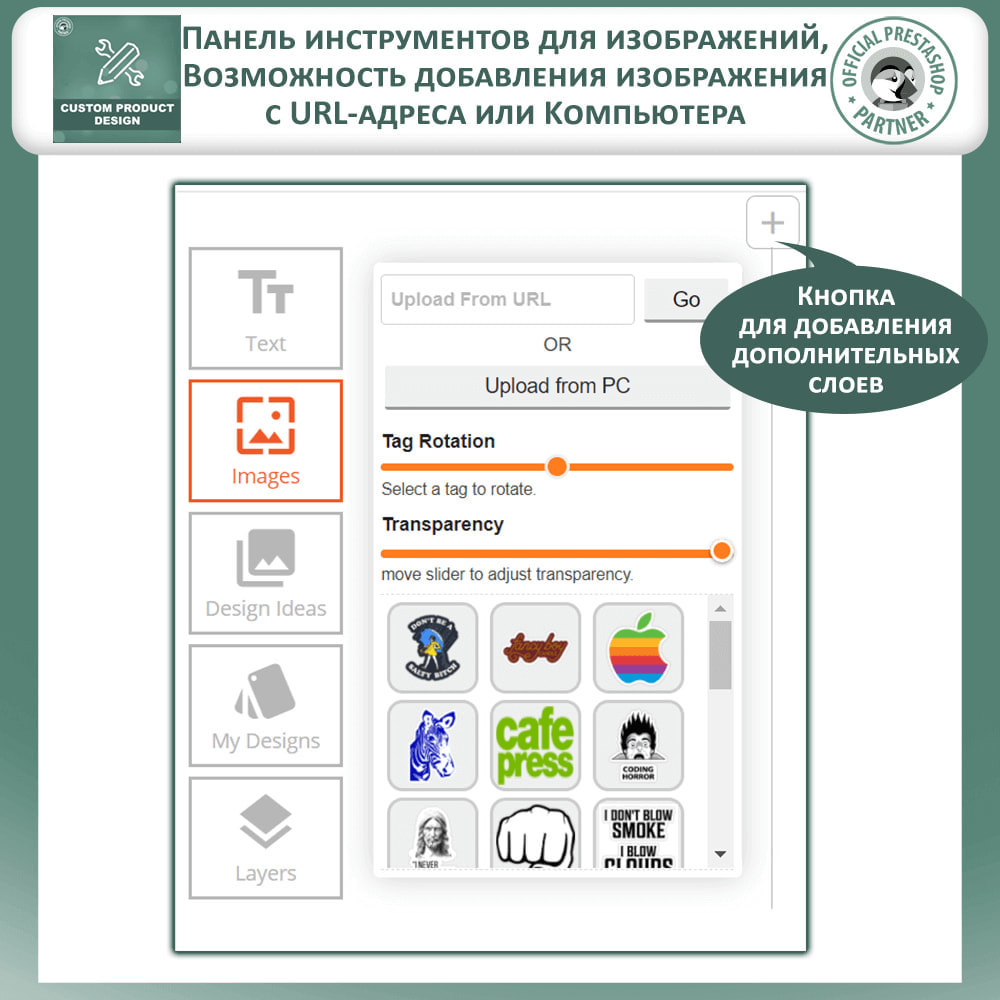 module - Вариаций и персонализации товаров - Пользовательский дизайнер продукта, настройка продукта - 4