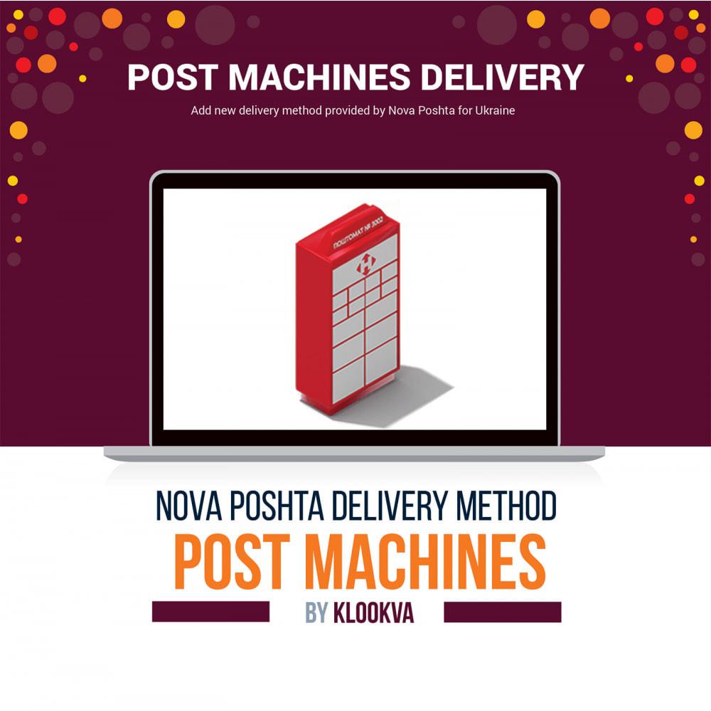 module - Transport & logistyka - Nova Poshta parcel machines - 1