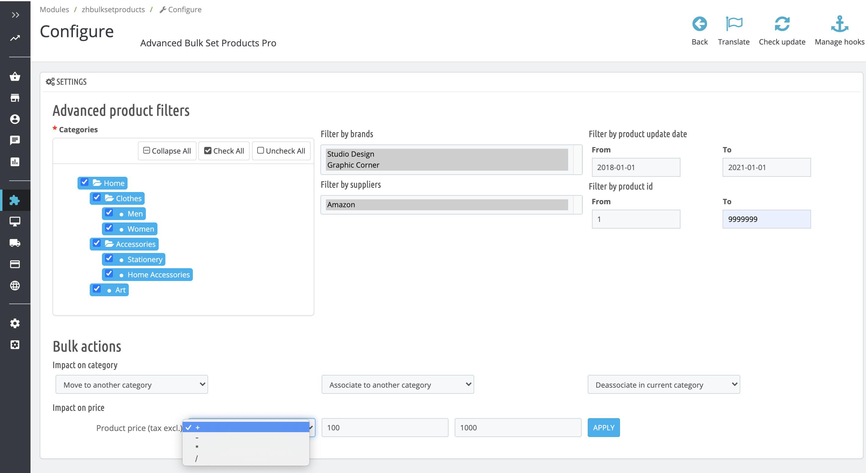 module - Fast & Mass Update - Advanced Bulk/Mass Set Product(Category,Price) Pro - 1