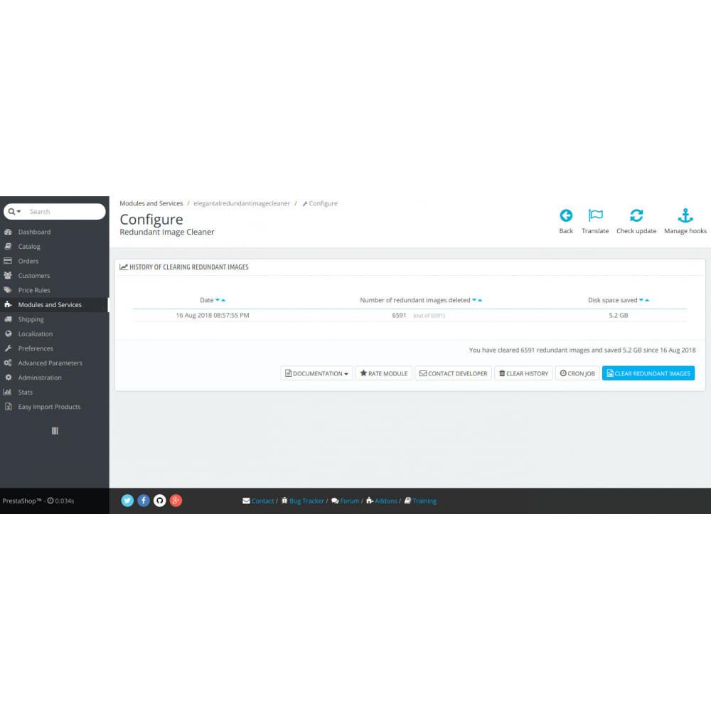 module - Website Performance - Redundant Image Cleaner - 3