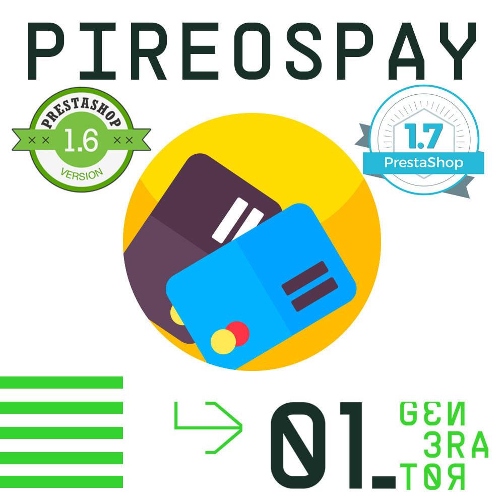 module - Pagamento con Carta di Credito o Wallet - PireosPay - 1