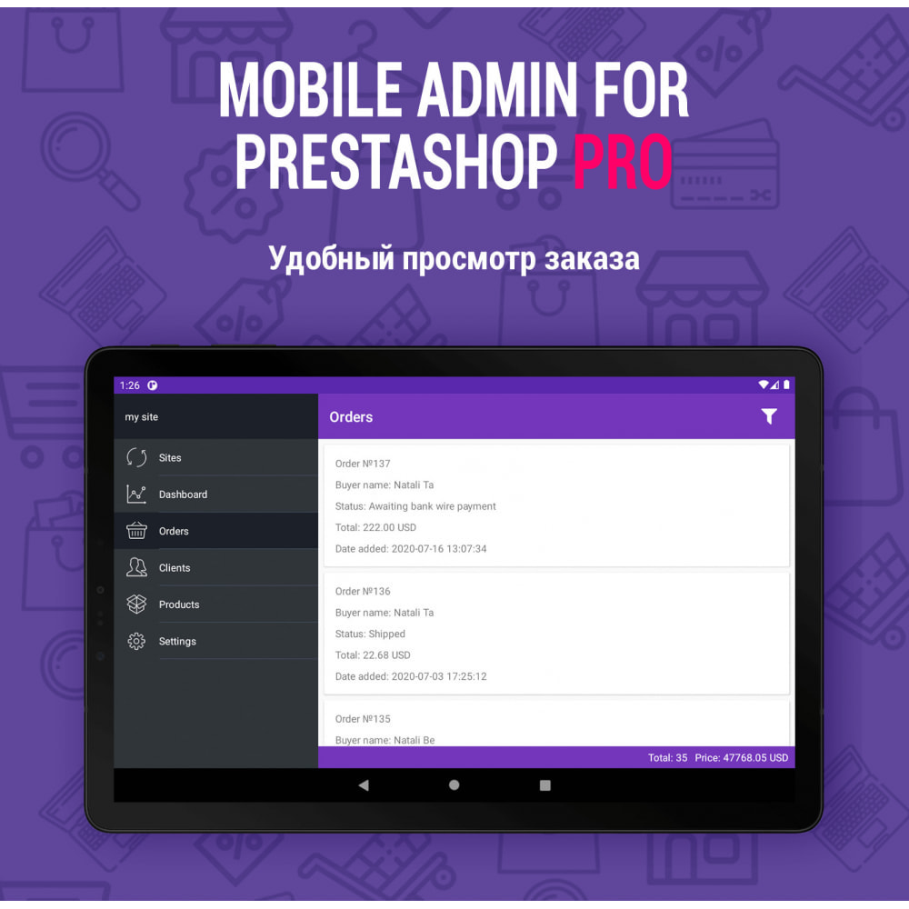 module - Мобильный телефон - Mobile Admin for unlimited managers, sites iOs&Android - 3