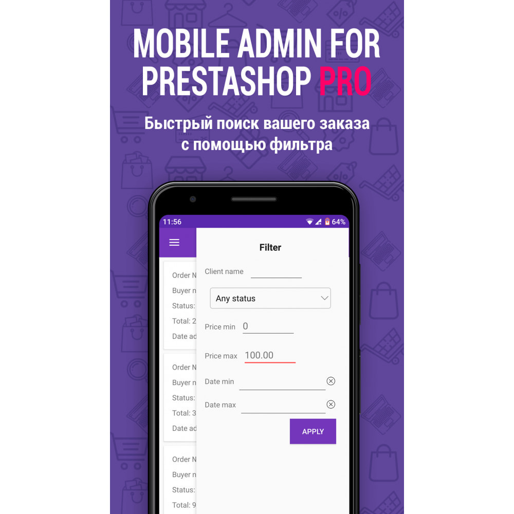 module - Мобильный телефон - Mobile Admin for unlimited managers, sites iOs&Android - 5