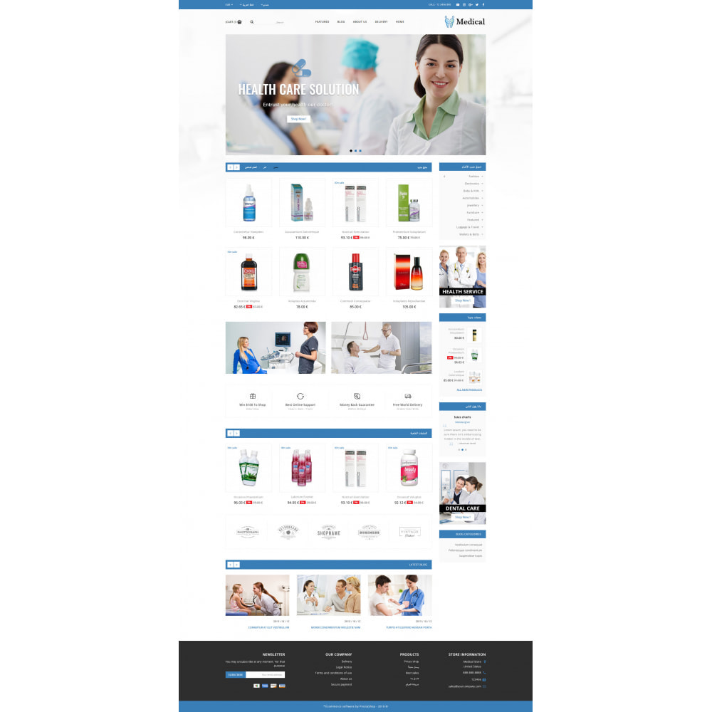 theme - Health & Beauty - Medical Store - 10