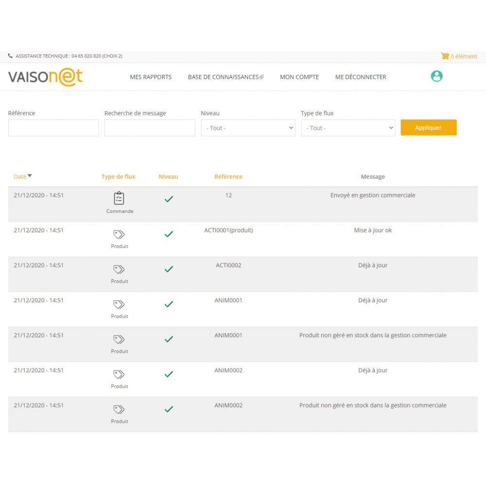 module - Администрирование - Accounting Software Bridge - 5