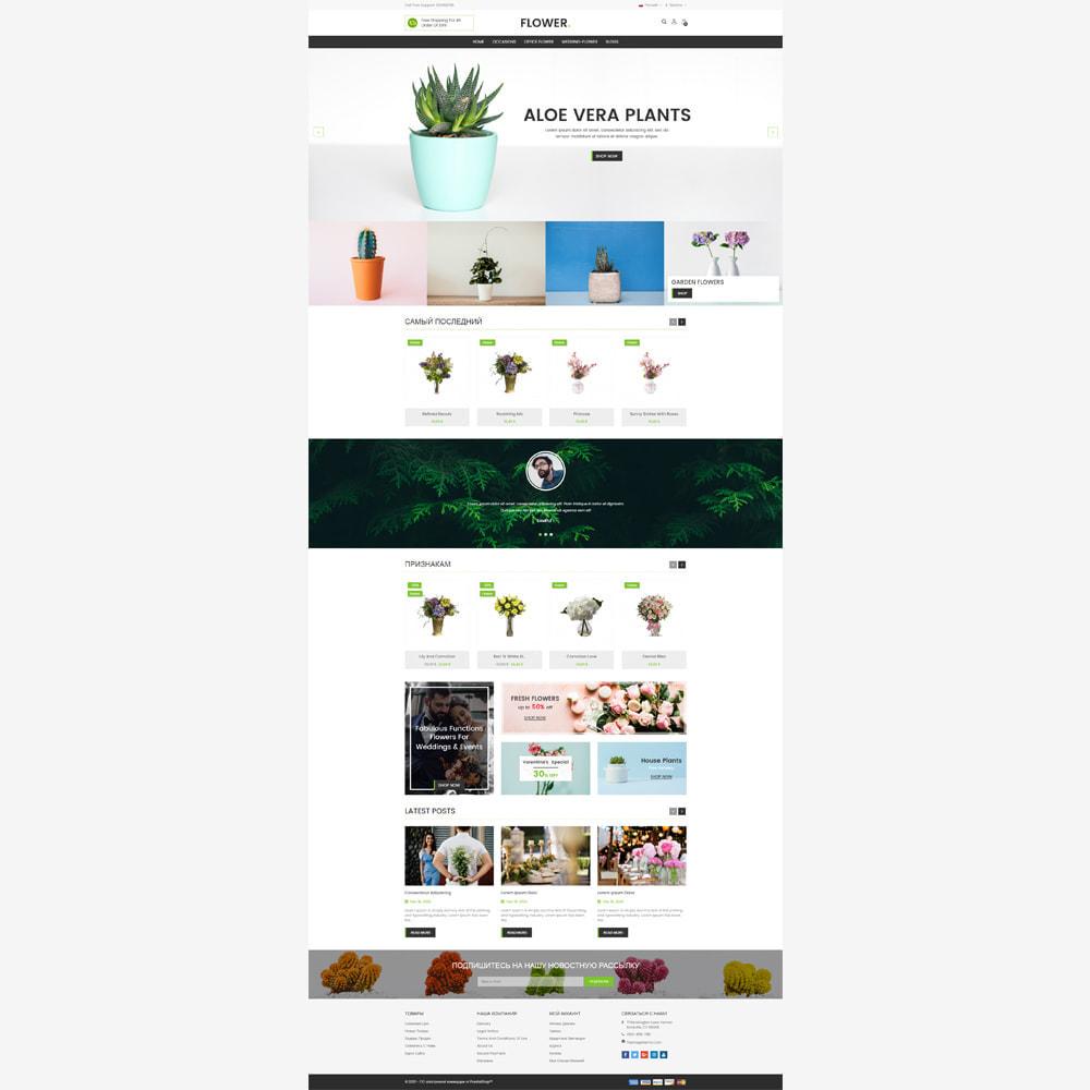 theme - Подарки, Цветы и праздничные товары - Цветочный магазин - 2