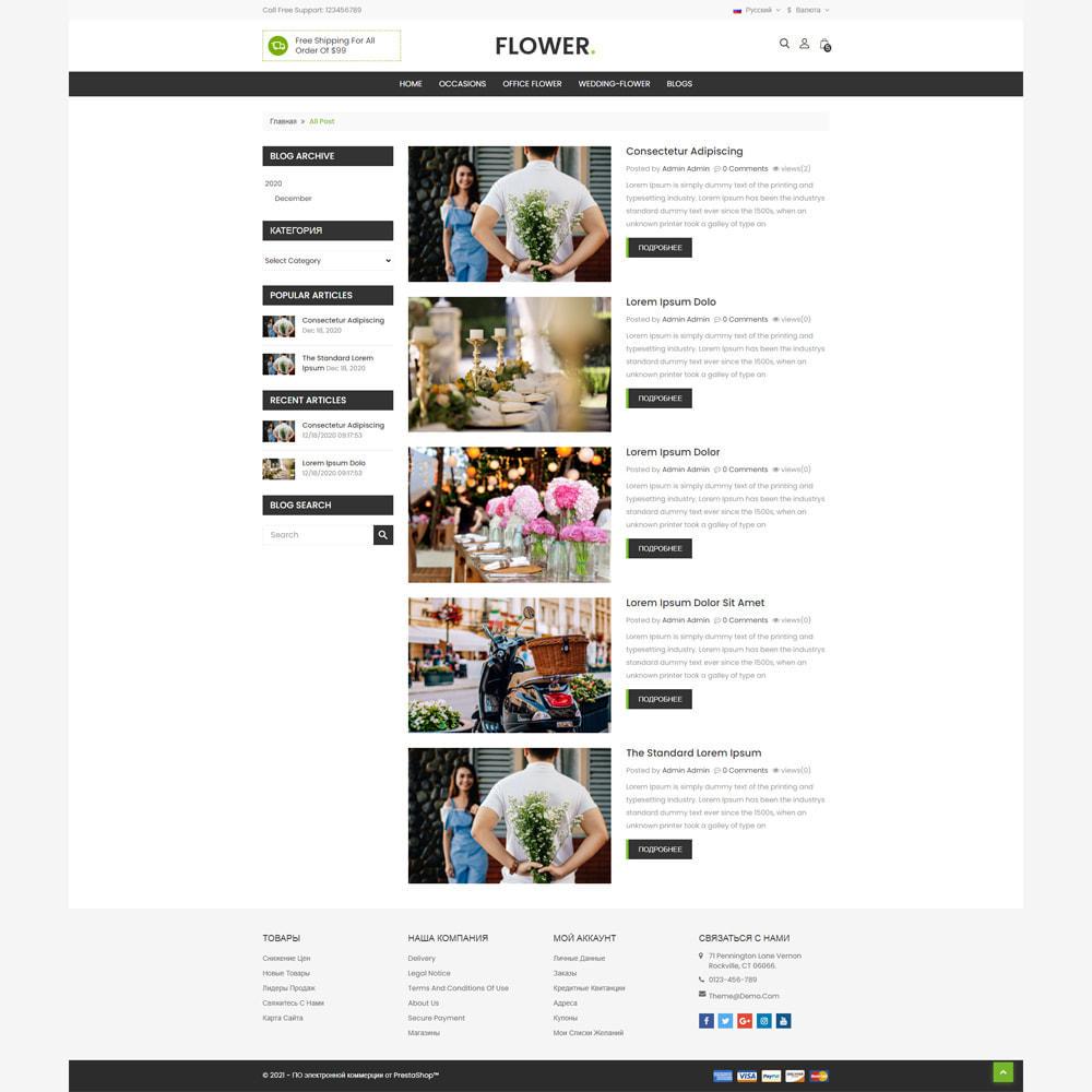 theme - Подарки, Цветы и праздничные товары - Цветочный магазин - 5