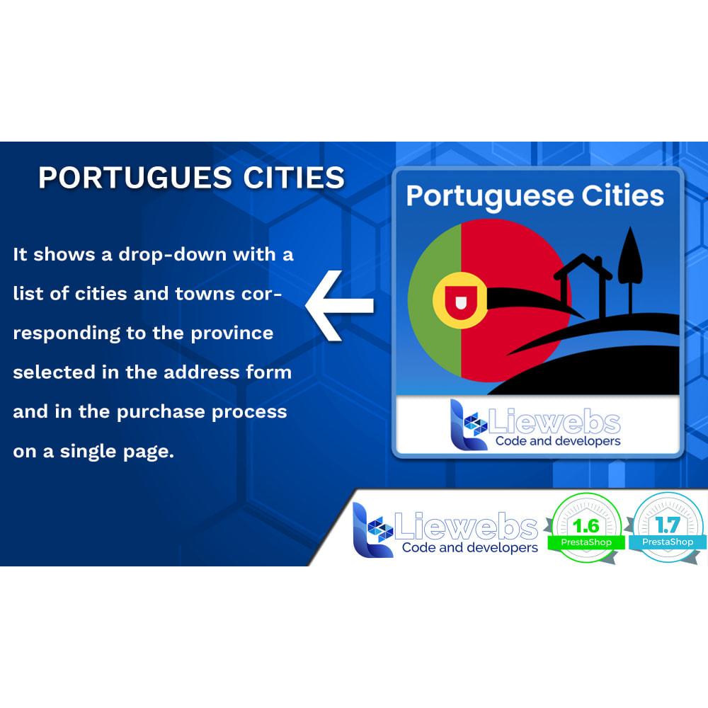 module - Pегистрации и оформления заказа - Portuguese Cities (Portuguese cities, towns, villages) - 1