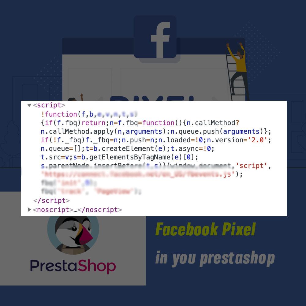 module - Товаров в социальных сетях - Pixel events - 3