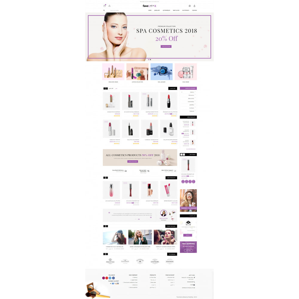 theme - Health & Beauty - Favelook - Beauty Store - 10