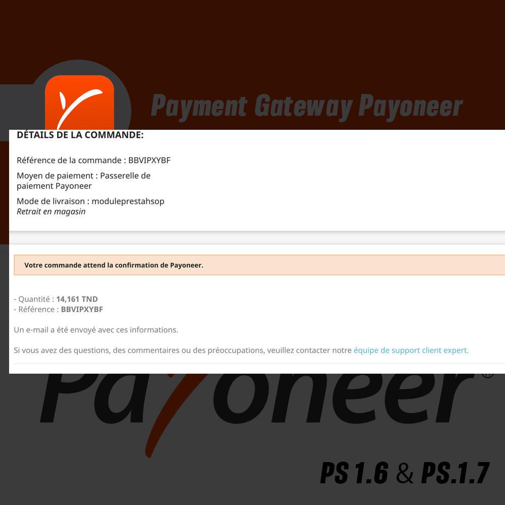 module - Express Checkout Process - Payoneer Payment Gateway - 4