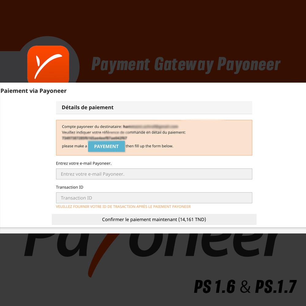 module - Express Checkout Process - Payoneer Payment Gateway - 6