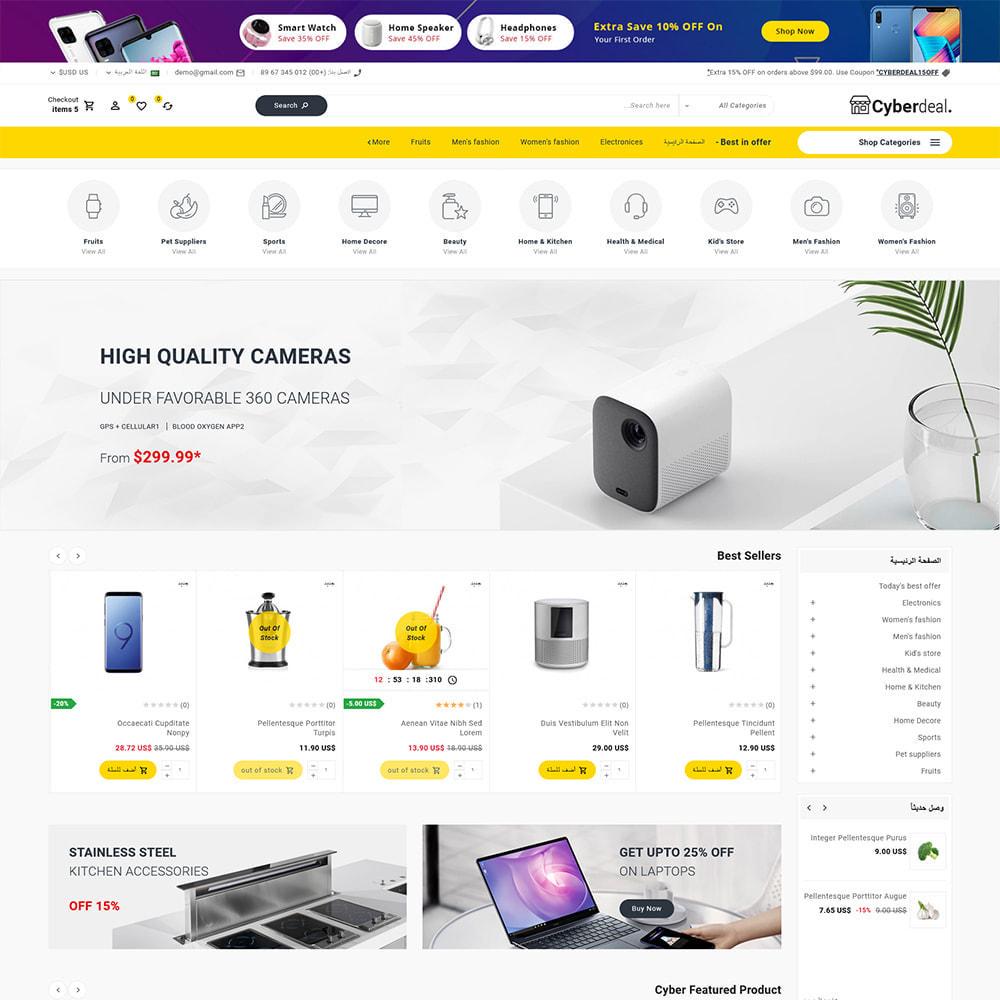 theme - Eletrônicos & High Tech - Cyberdeal - Electronic Super Store - 6