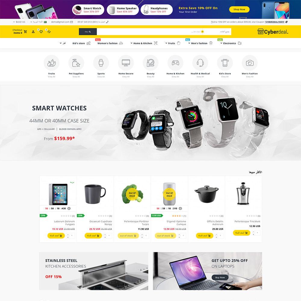 theme - Eletrônicos & High Tech - Cyberdeal - Electronic Super Store - 7