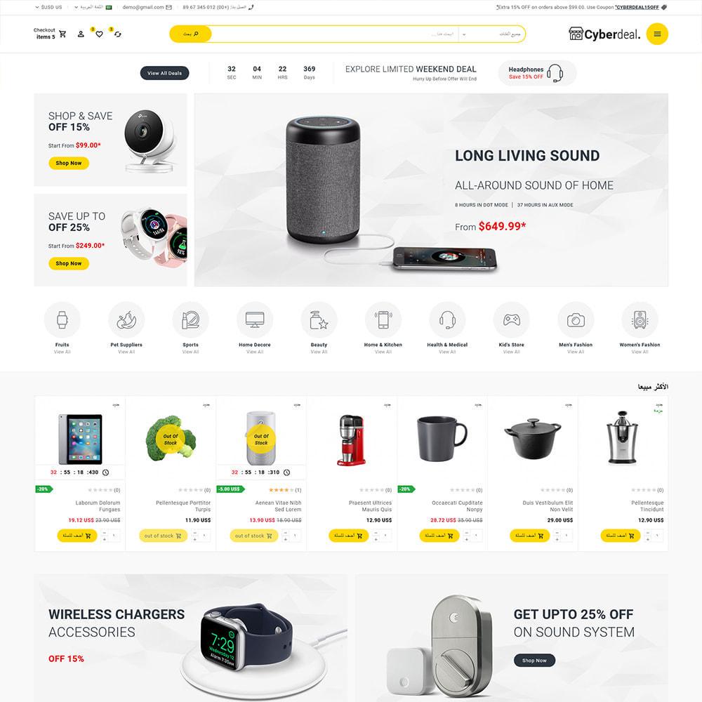 theme - Eletrônicos & High Tech - Cyberdeal - Electronic Super Store - 9