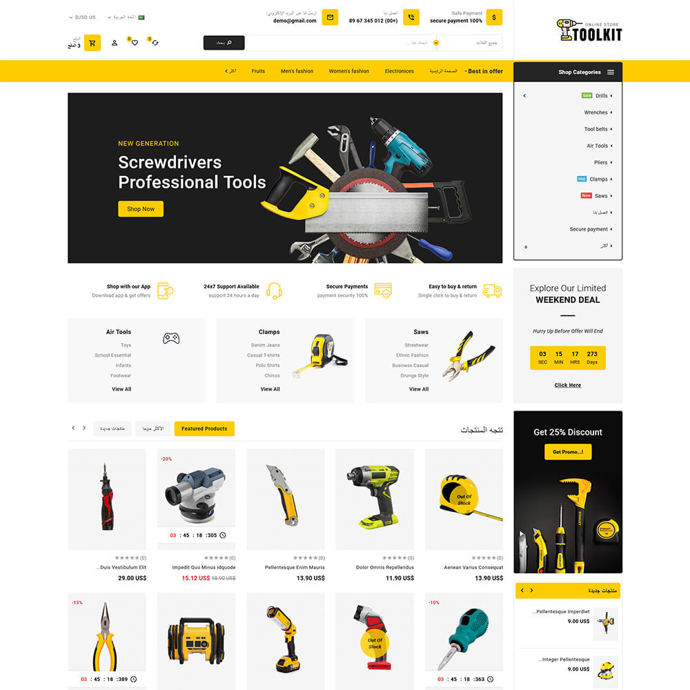 theme - Elettronica & High Tech - Toolkit - Mega Tools Store - 3