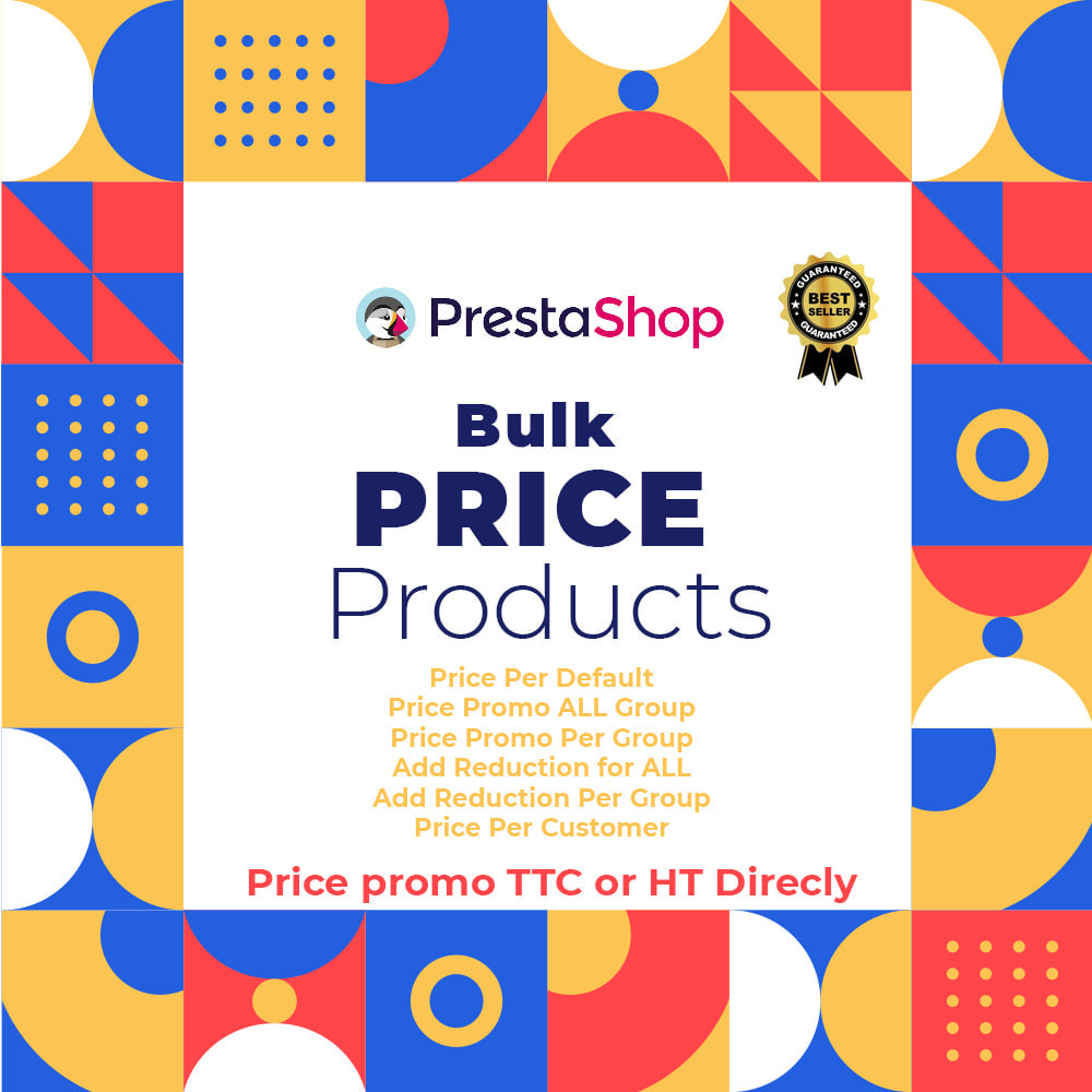 module - Быстрое & массовое редактирование - Bulk Price Update - 1