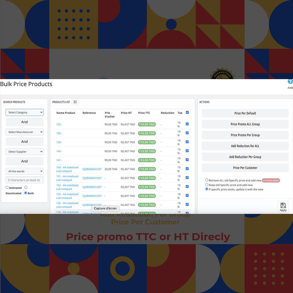 module - Быстрое & массовое редактирование - Bulk Price Update - 2