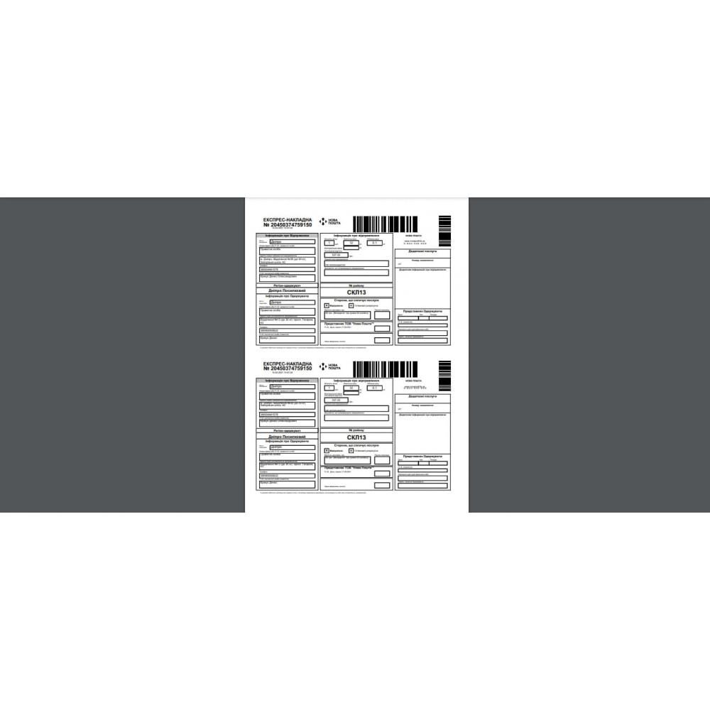 module - Tracciamento Spedizione - Nova Poshta - Simple Delivery - 17