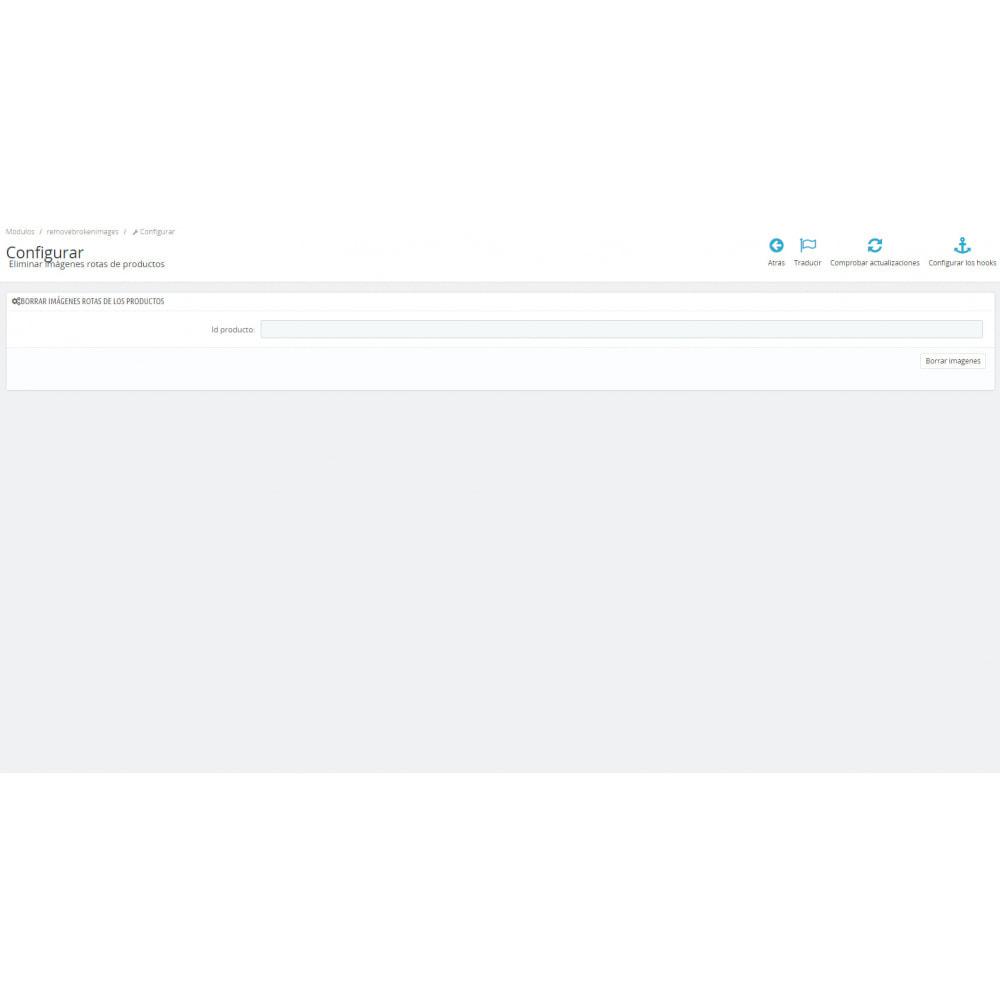 module - Показ товаров - Remove broken product images - 2