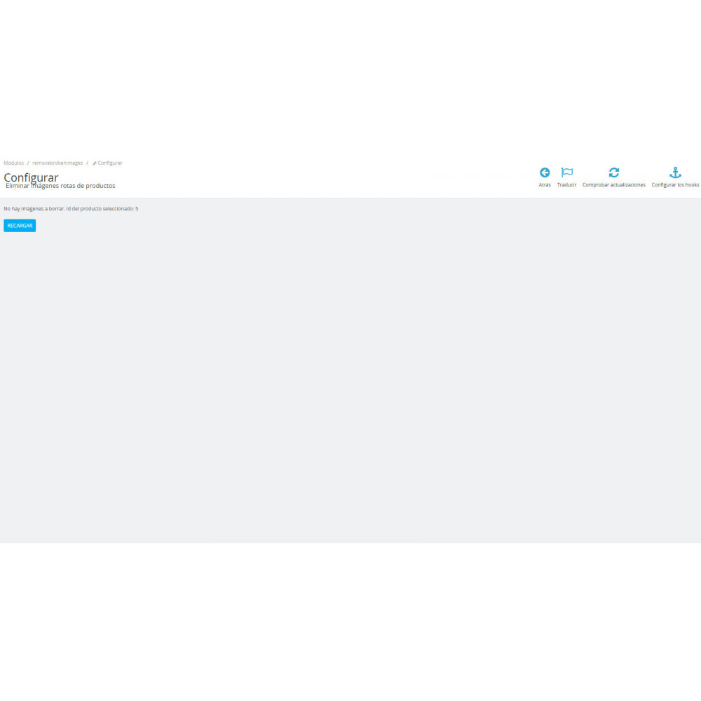 module - Fotos de productos - Eliminar imágenes rotas de producto - 1