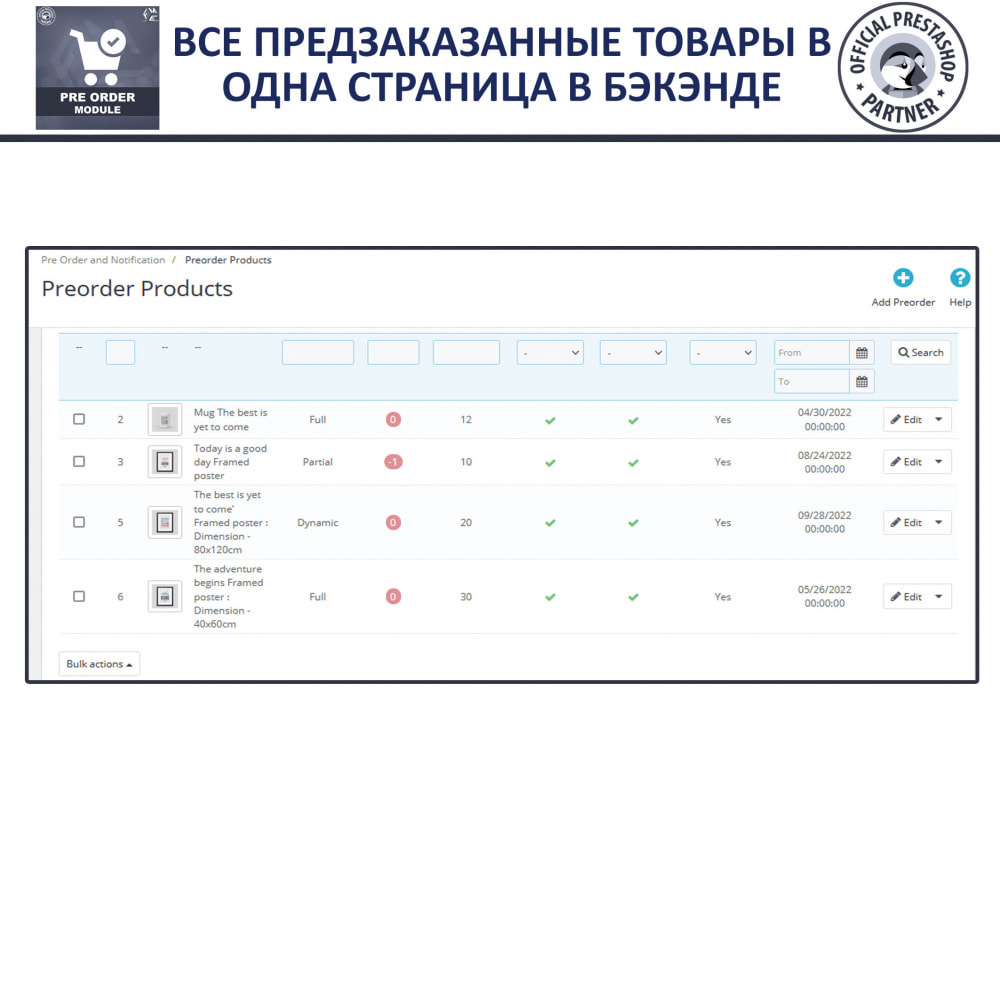 module - Pегистрации и оформления заказа - Pre-Order - Advance Booking | Out of Stock Selling - 9
