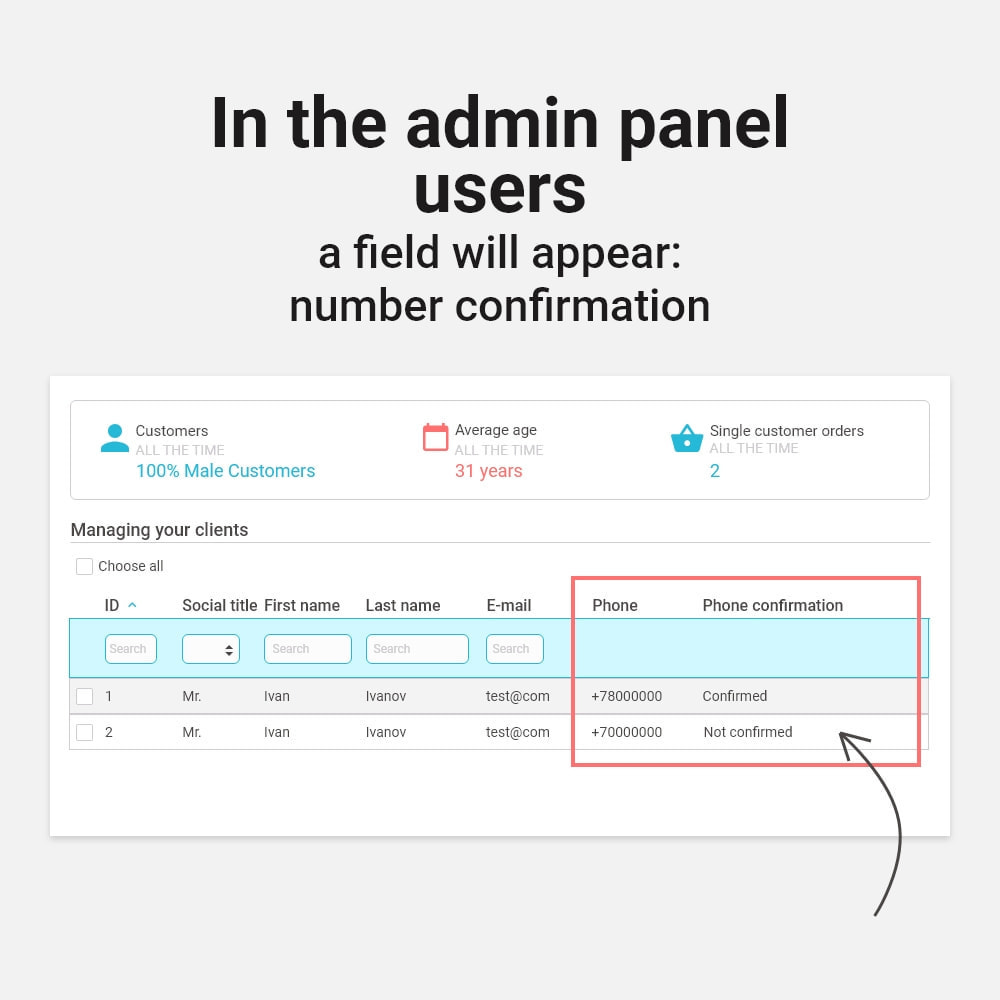module - Mobile - Login and registration by phone number - 5