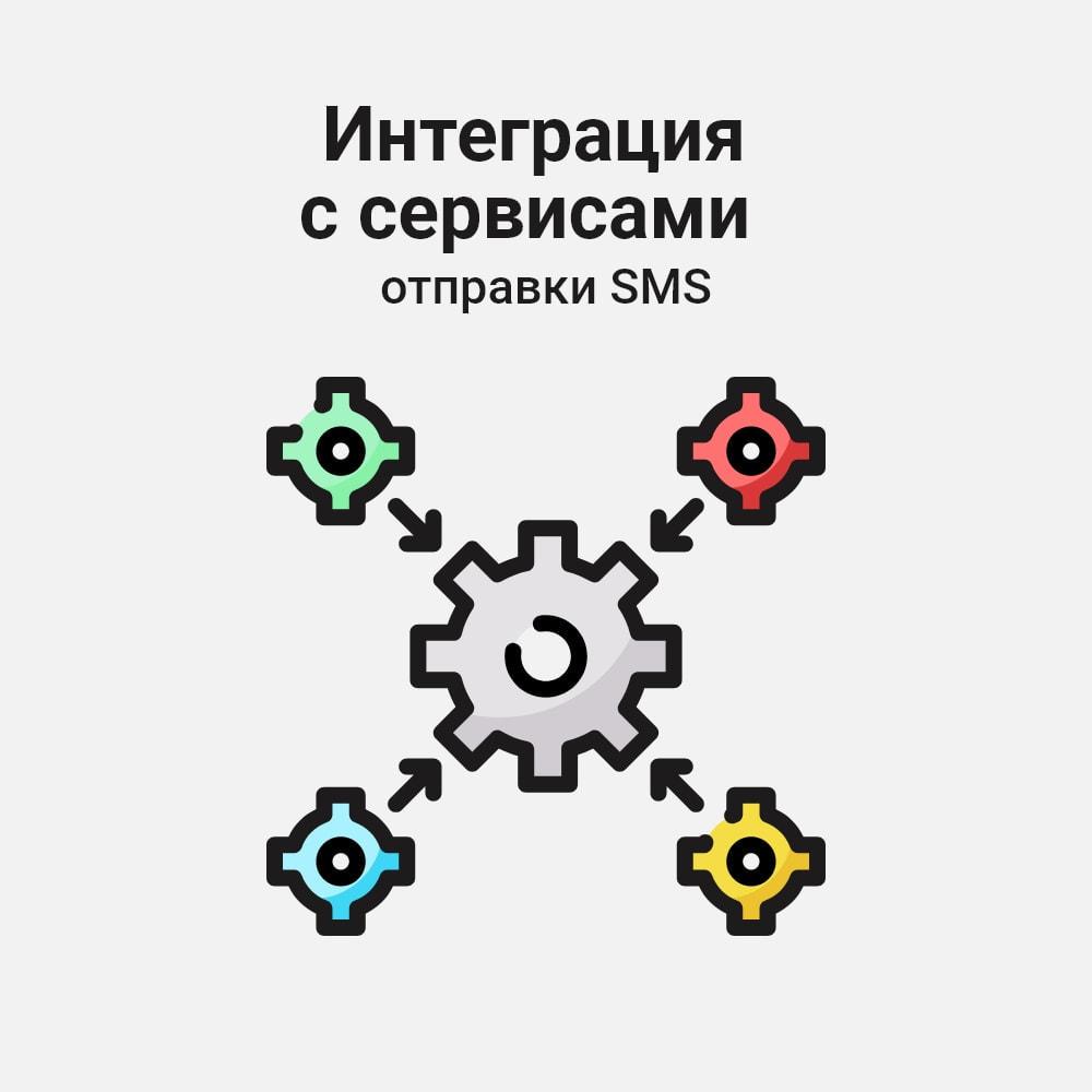 module - Мобильный телефон - Вход и регистрация по номеру телефона - 8