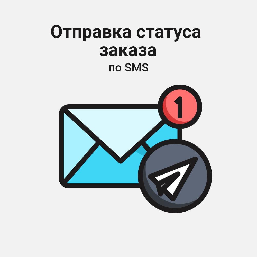 module - Мобильный телефон - Вход и регистрация по номеру телефона - 9
