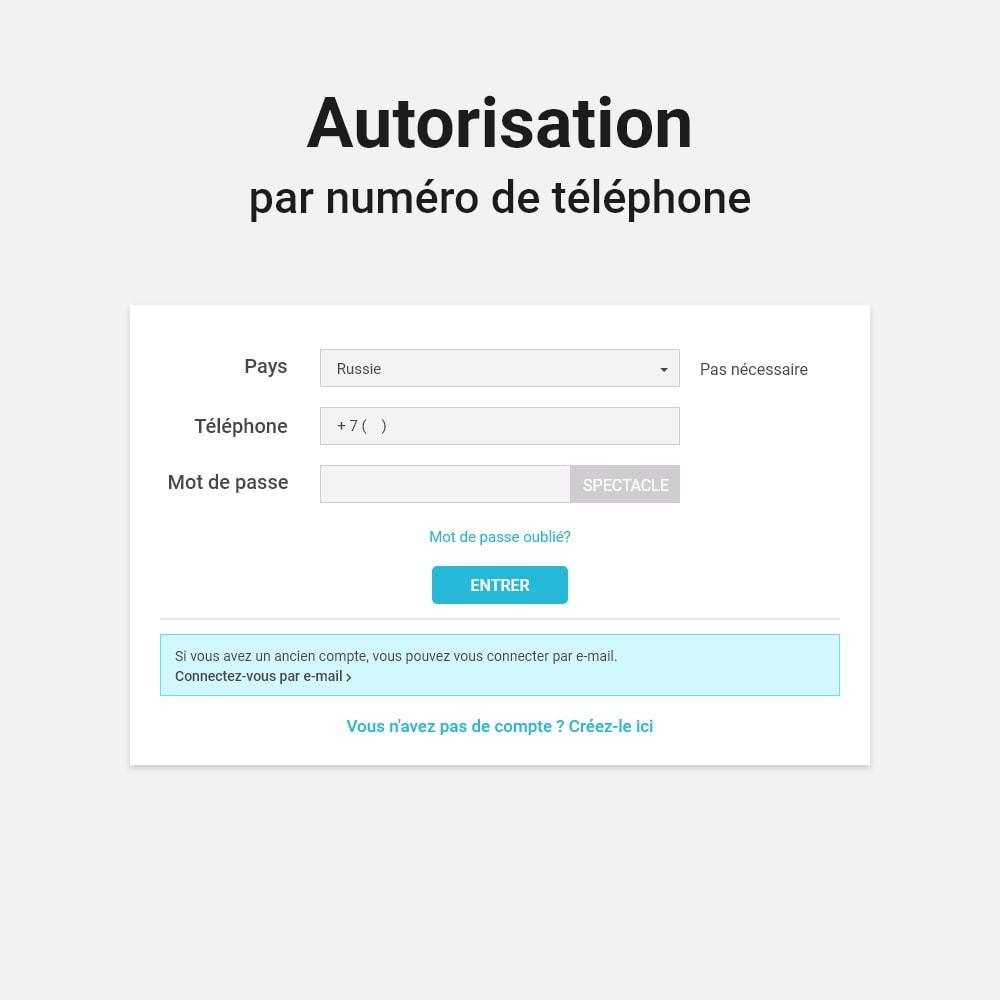 module - Mobile - Connexion et inscription par numéro de téléphone - 2