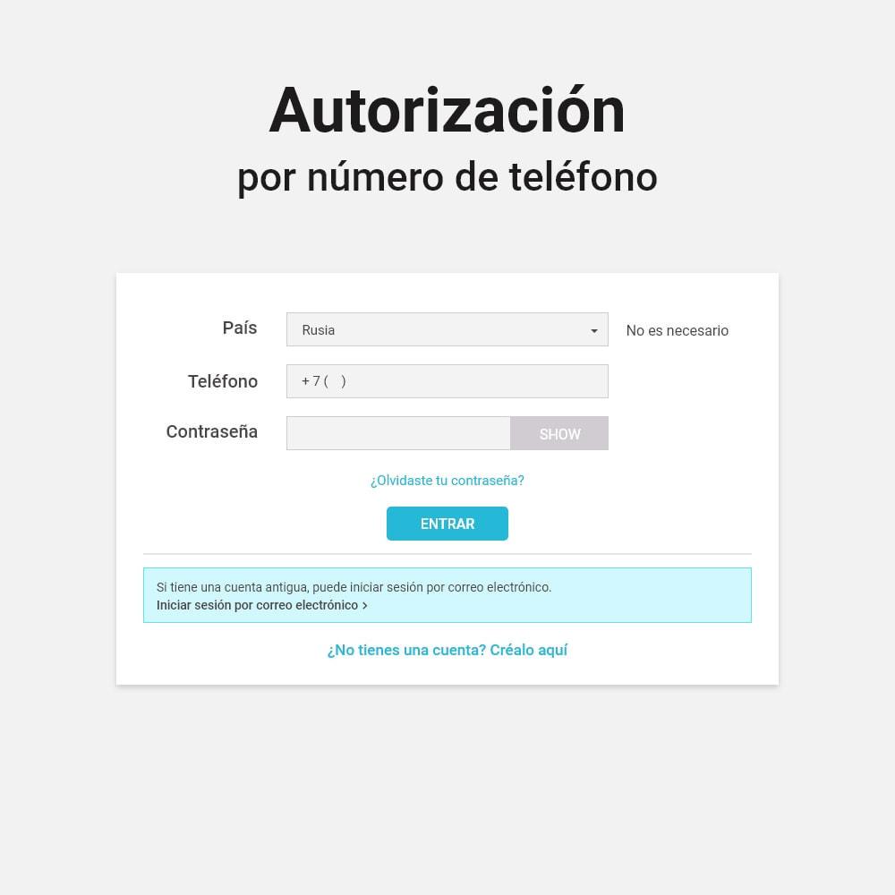 module - Dispositivos móviles - Inicio de sesión y registro por número de teléfono - 2