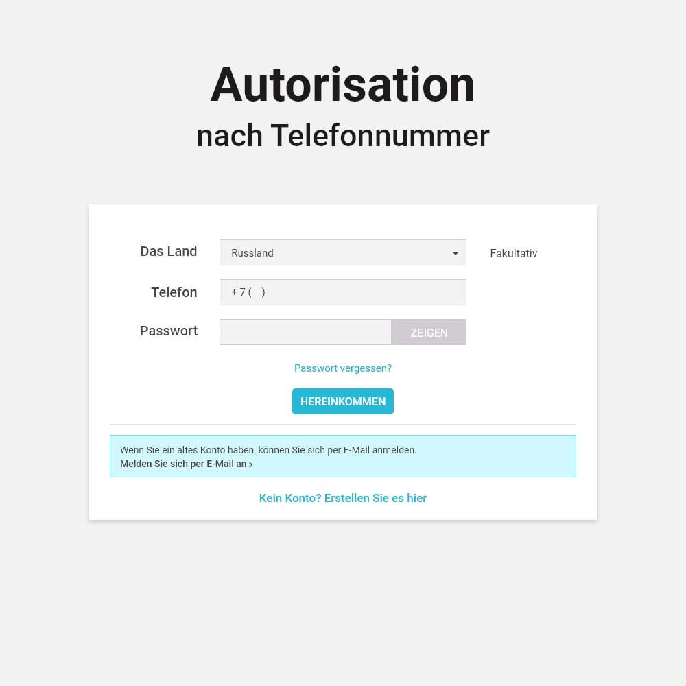 module - Mobile Endgeräte - Login und Registrierung per Telefonnummer - 2
