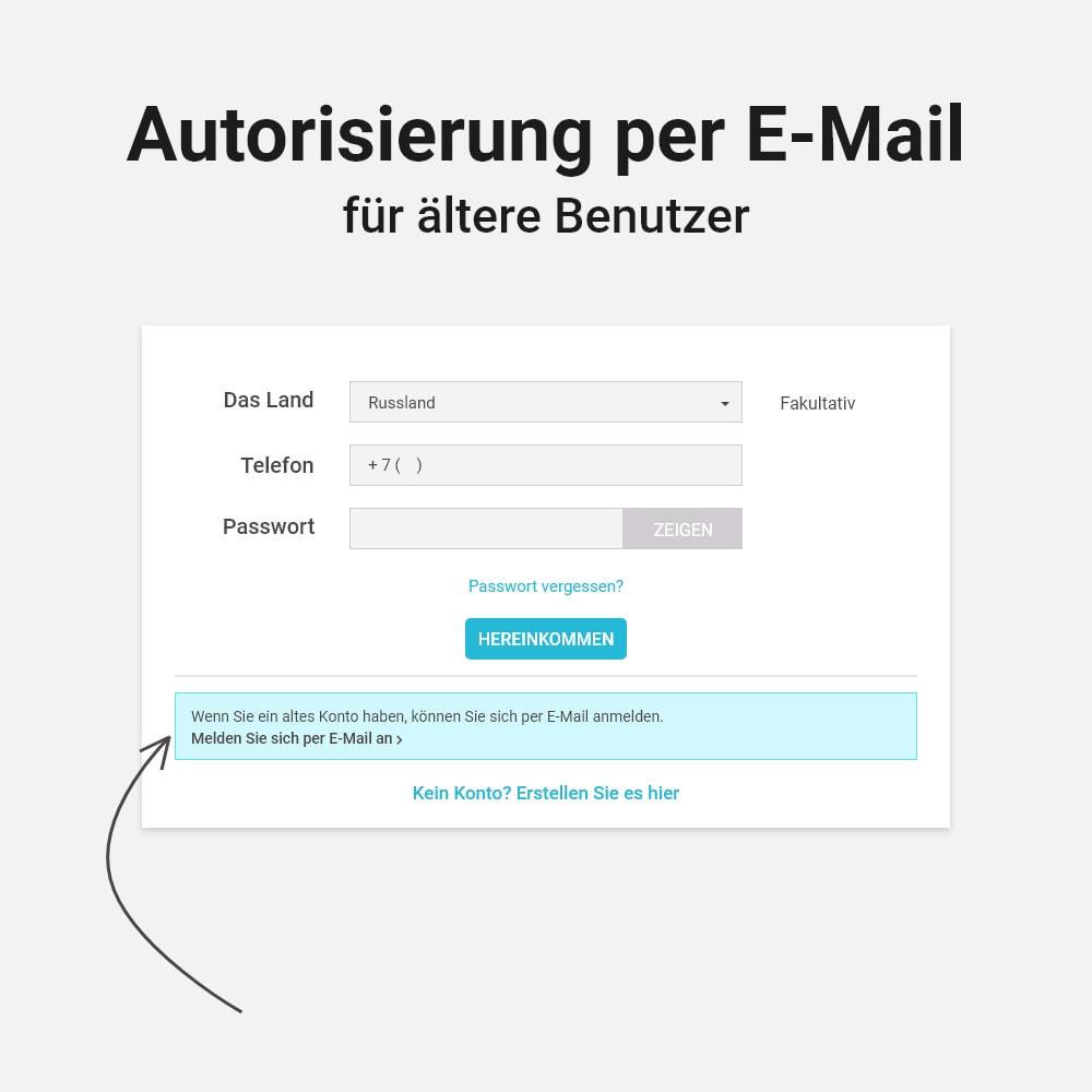 module - Mobile Endgeräte - Login und Registrierung per Telefonnummer - 3