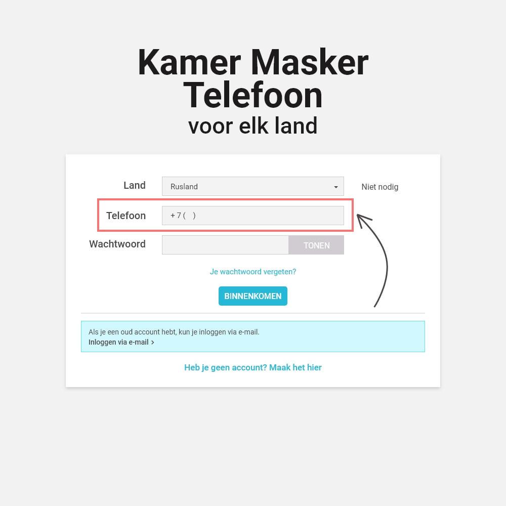 module - Mobiele apparaten - Log in en registreer op telefoonnummer - 7