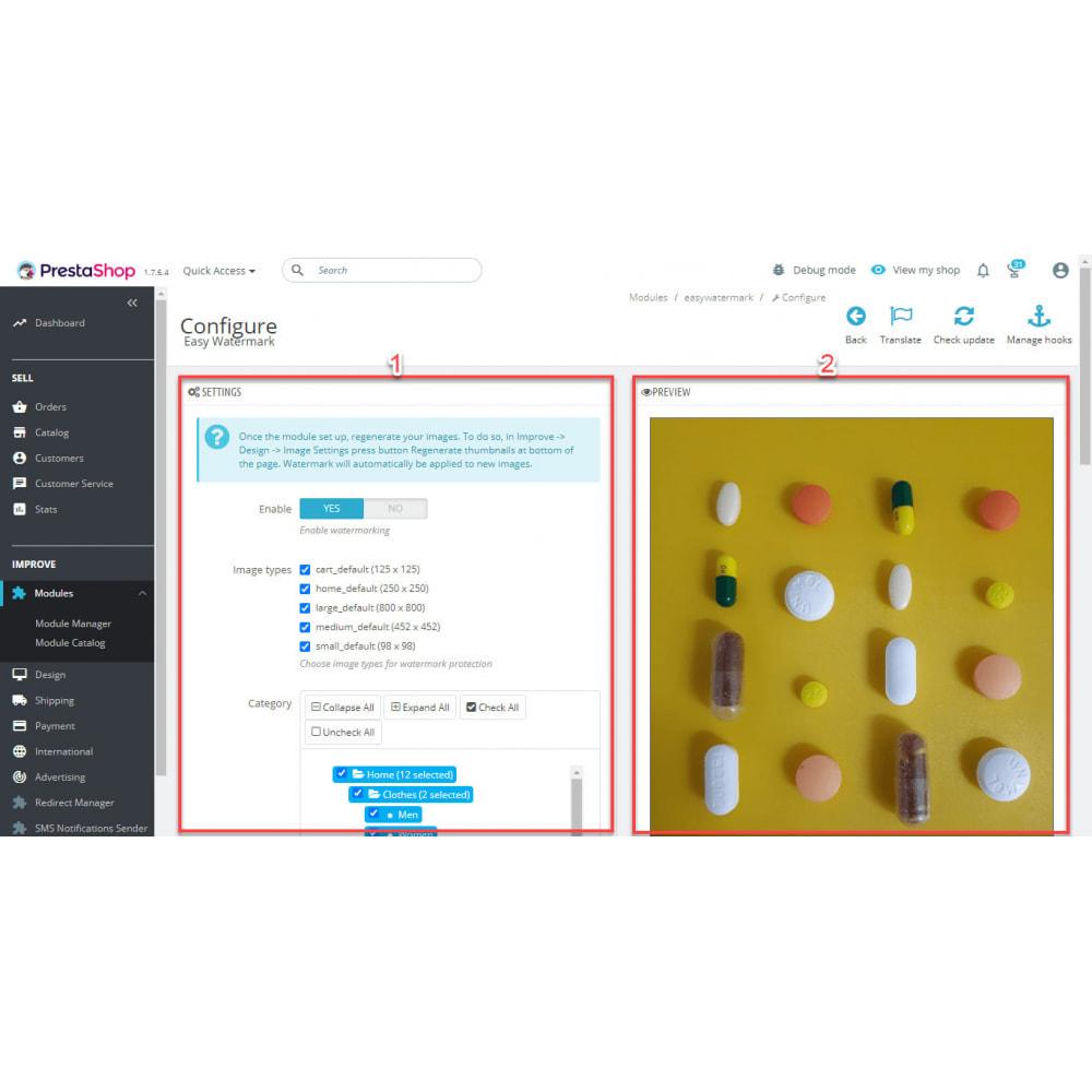 module - Visualizzazione Prodotti - Easy WaterMark PRO - 5