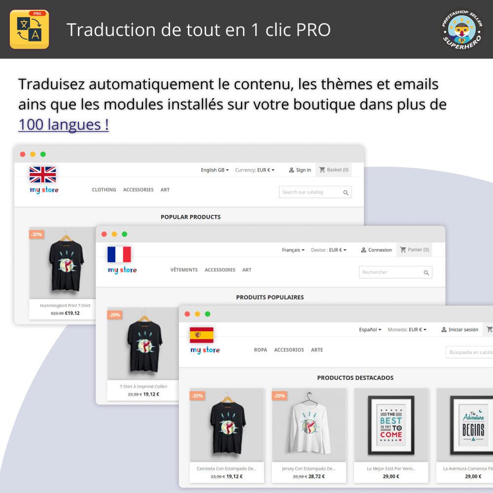 module - International & Localisation - Traduire tout - Traduction gratuite et illimitée - 1