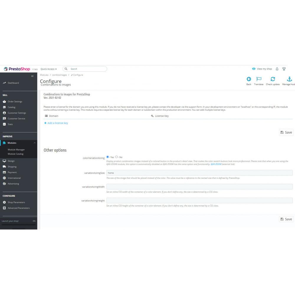 module - Вариаций и персонализации товаров - Привязывание комбинаций продукта к изображениям - 10