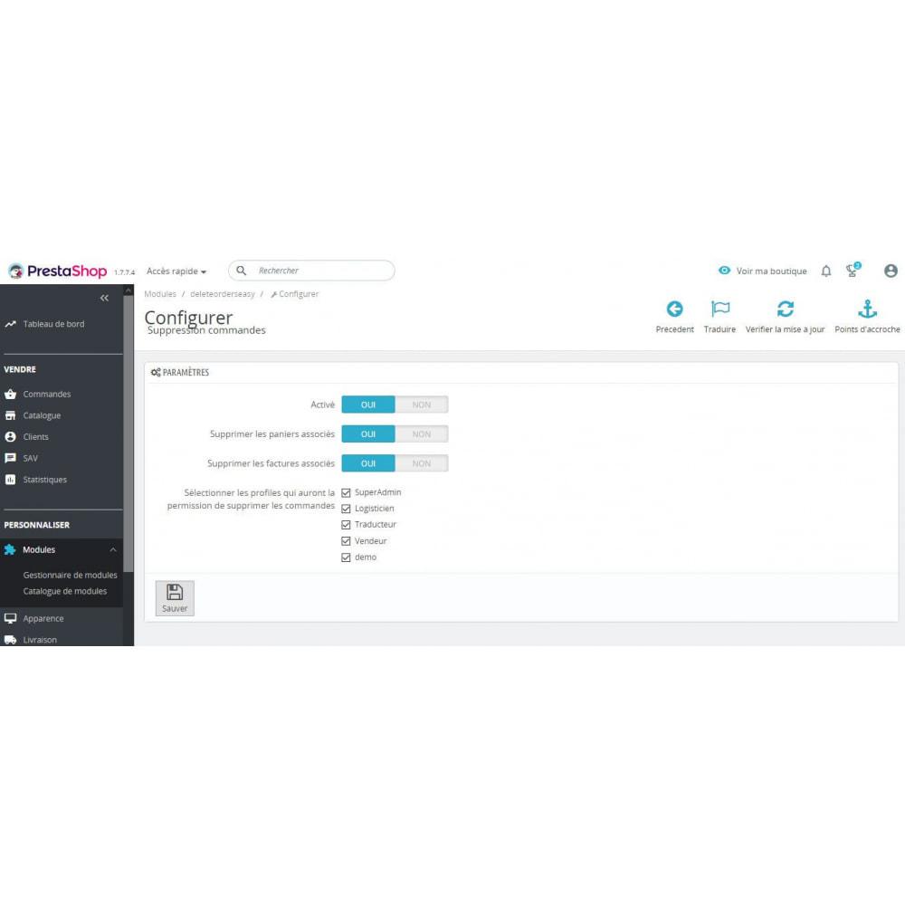 module - Управление заказами - borderdelete - 1