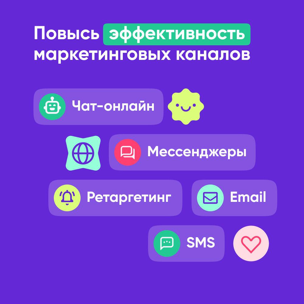 module - Управление заказами - Simla.com - 11