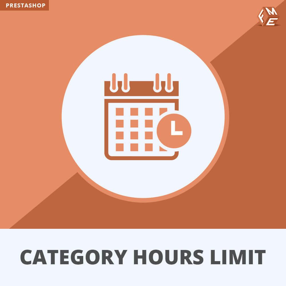 module - Ventes Flash & Ventes Privées - Limites d'heures de catégorie - 1