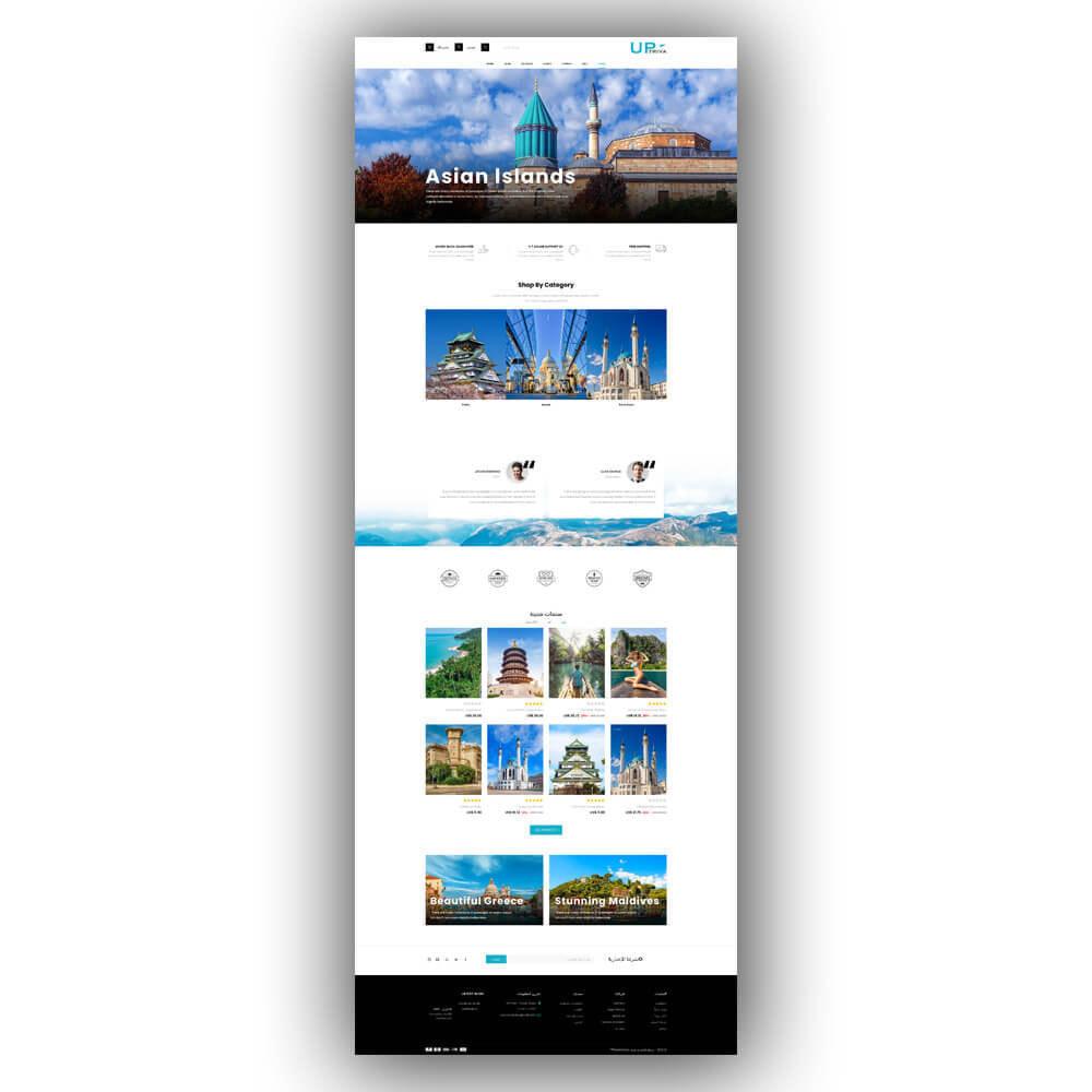 theme - Deportes, Actividades y Viajes - UPTrive - Travel Store - 9