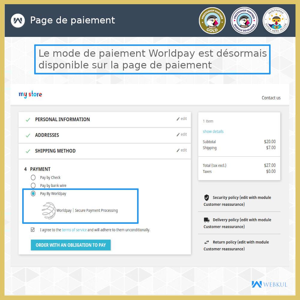 module - Paiement par Carte ou Wallet - Passerelle de Paiement Worldpay - 1
