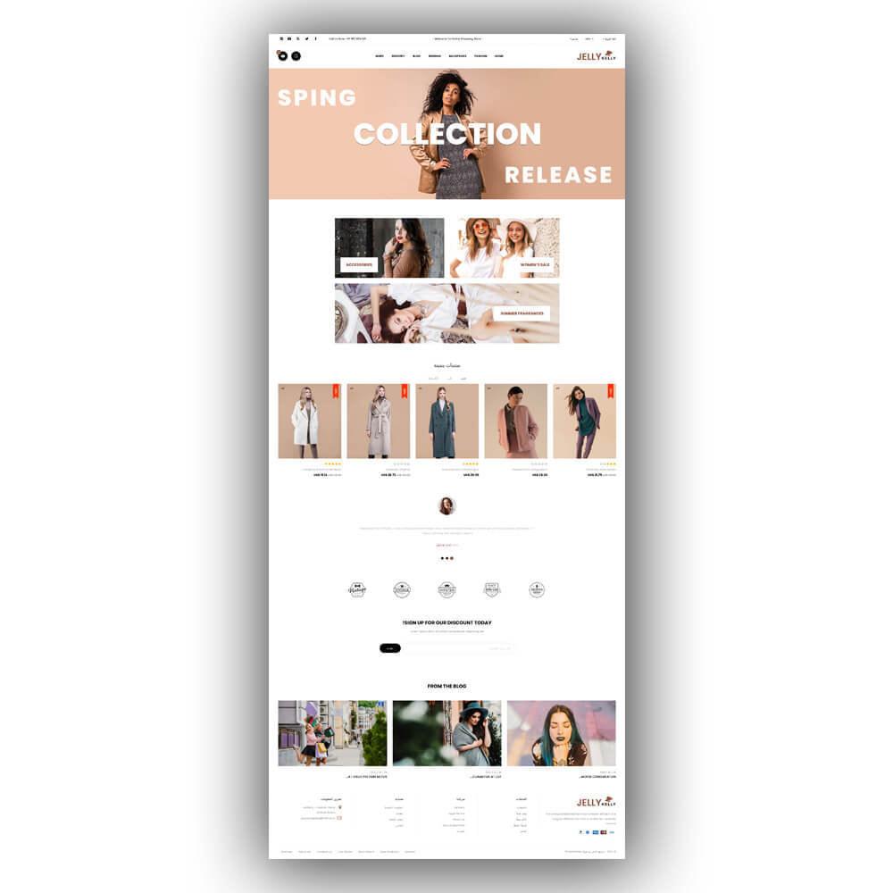 theme - Moda & Calçados - Jellkelly - Fashion Store - 9