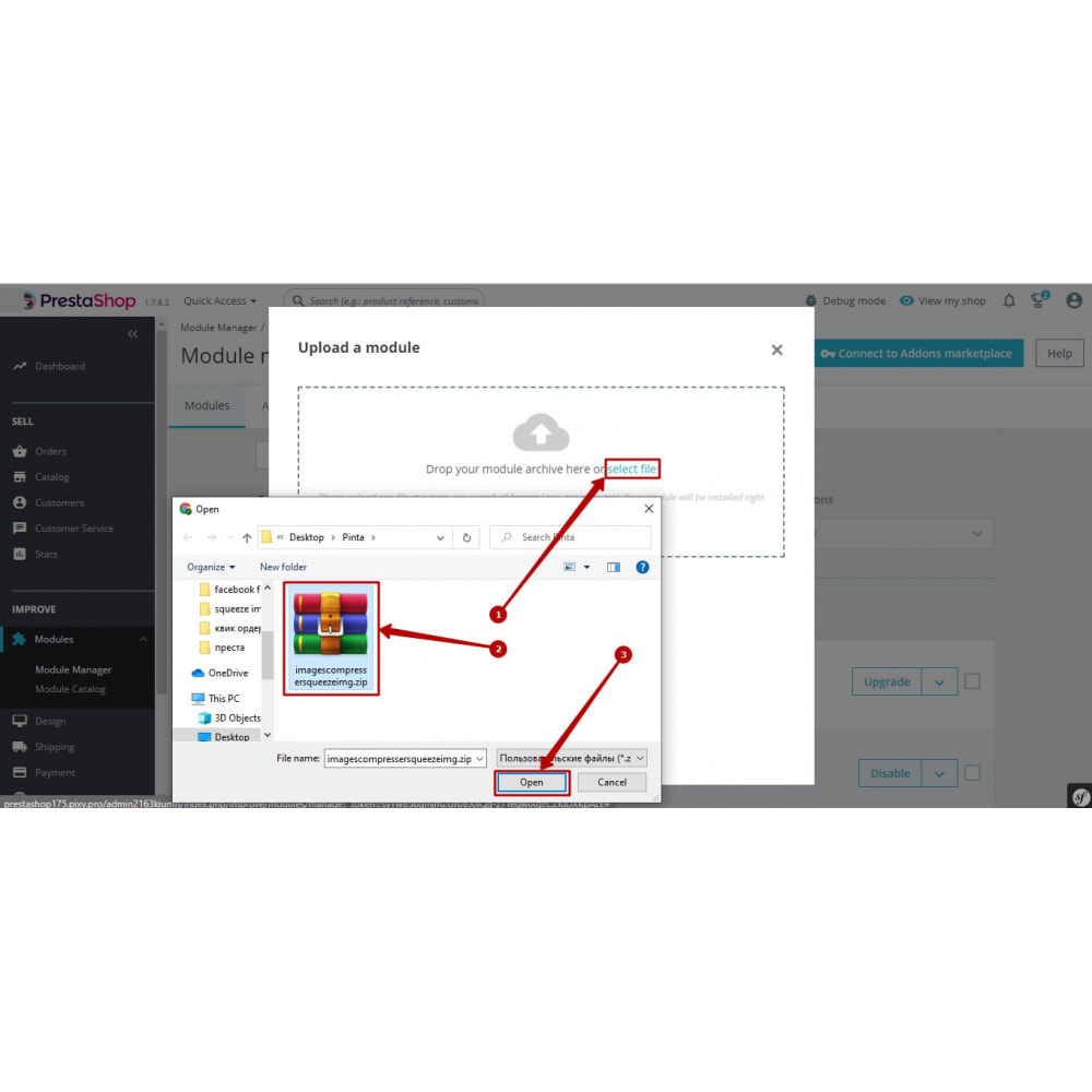 module - Visuels des produits - Image Compress with Squeezeimg + Convert to webp, jp2 - 3