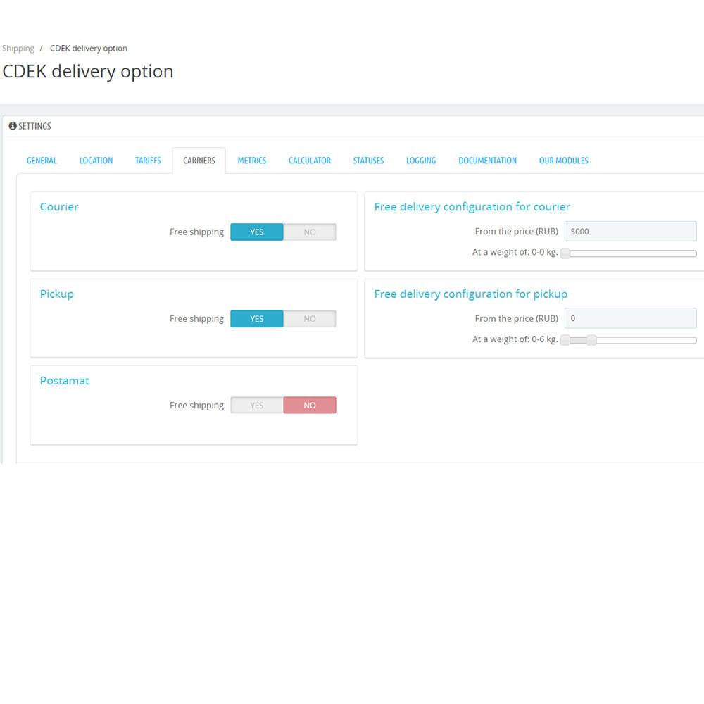module - Verzendkosten - CDEK integration 2.0 - 9