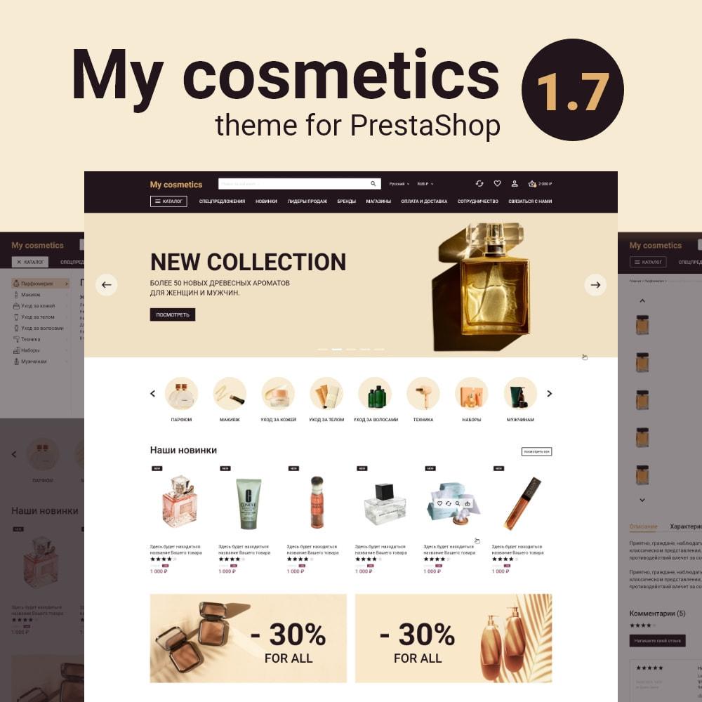 theme - Health & Beauty - My cosmetics - 1