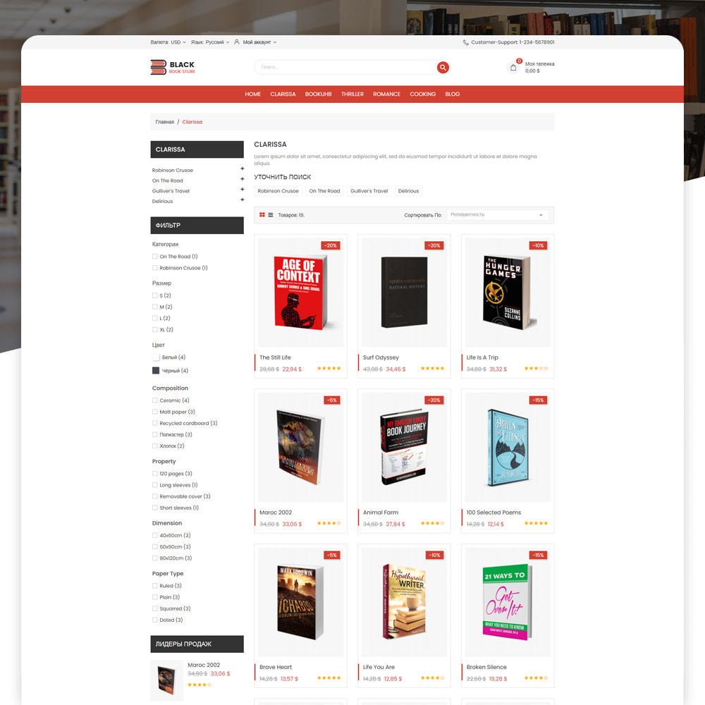 theme - Искусство и Культура - Book Магазин - 3