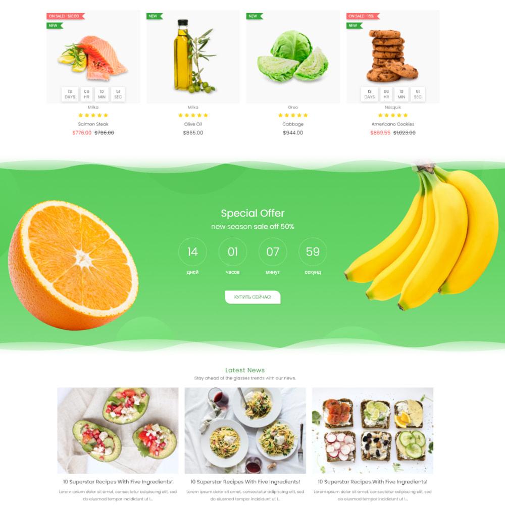 theme - Żywność & Restauracje - Żywność & Restauracje, Supermarket, Wino, Kawa, Herbata - 4